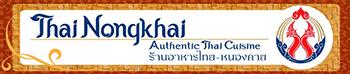 Thai Nongkhai